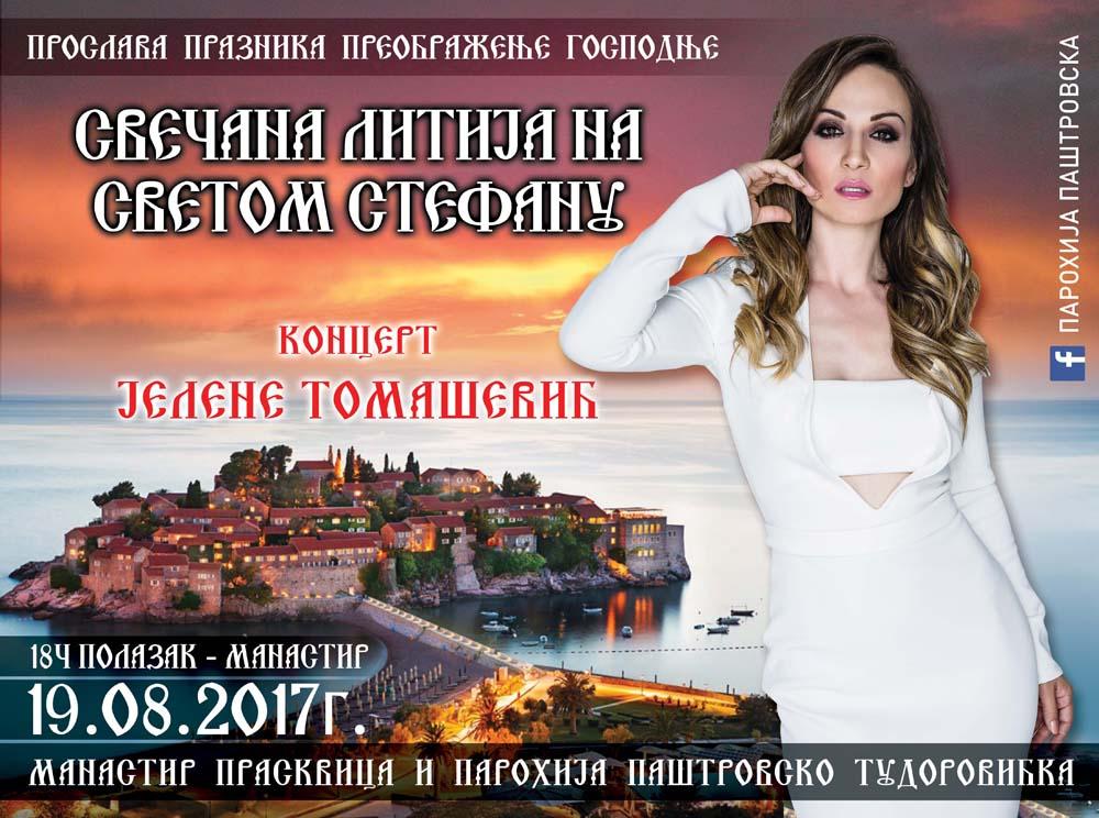 19. 08. 2017. - Crna Gora, Sveti Stefan